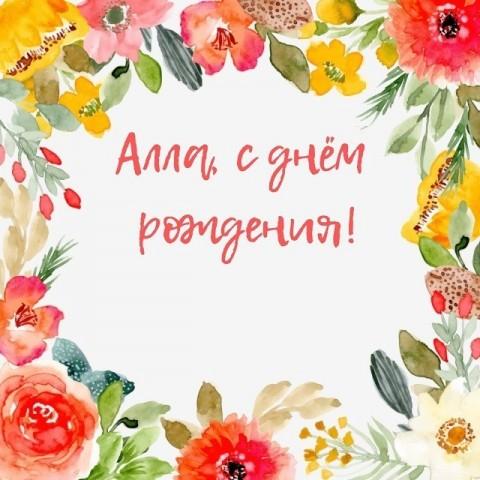 """Баннер на день рождения (макет """"Акварели"""", ПОД КЛЮЧ с печатью, доставк.."""