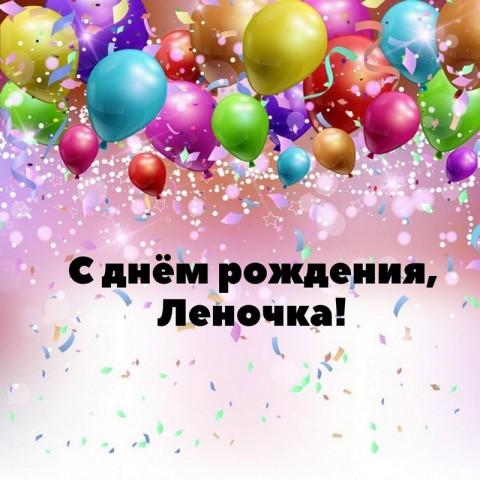 """Баннер с воздушными шарами на день рождения (макет """"Шары #2"""", ПОД КЛЮЧ.."""