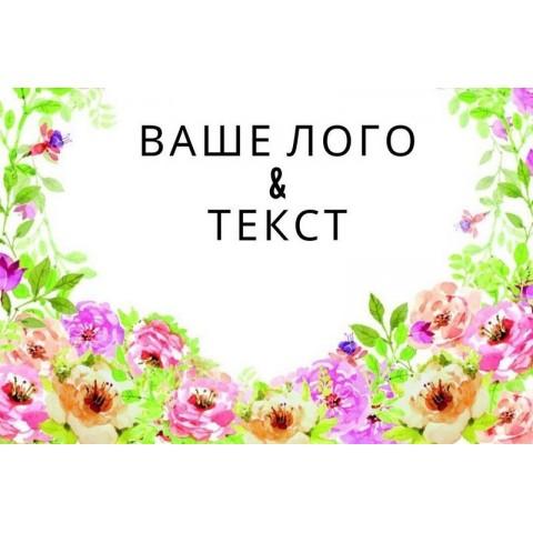 """Баннер пресс-волл на праздники (макет """"Краски лета"""", ПОД КЛЮЧ с печатью, доставкой, монтажом и вывозом)"""