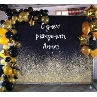 """Баннер на день рождения (макет """"Корона"""", """"ПОД КЛЮЧ"""")"""