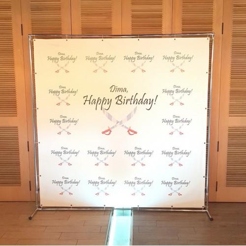 """Баннер на день рождения (макет """"Пиратский"""", ПОД КЛЮЧ с печатью, доставкой, монтажом и вывозом)"""