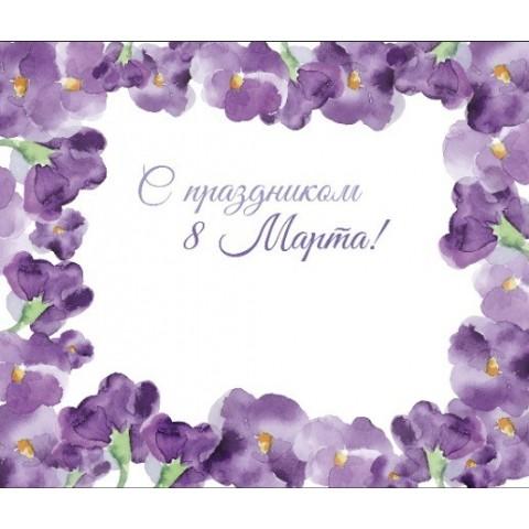 """Баннер на 8 марта (макет """"Фиалка"""", """"ПОД КЛЮЧ"""")"""