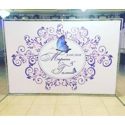 Баннер пресс-волл на свадьбу 200x300 см (макет разрабатывается под вас, ПОД КЛЮЧ с печатью, доставкой, монтажом и вывозом)