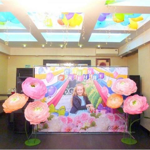 """Баннер на день рождения (макет """"Цветочный #1"""", ПОД КЛЮЧ с печатью, доставкой, монтажом и вывозом)"""