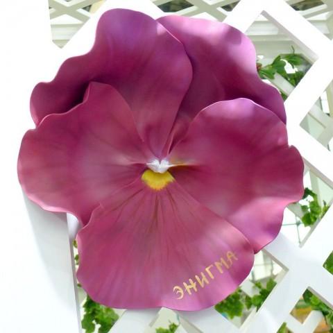 """Цветок  из фоамирана """"Виола Табаско"""""""